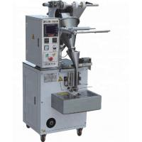 Durable Automatic Powder Packing Machine ISO CE Certificate Free Shipping for sale