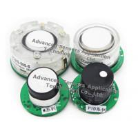 Buy cheap Ozone O3 Gas Detector Sensor Toxic Air Quality Ambient Gas Monitoring Electrochemical TTL/4-20mA/RS485 from wholesalers