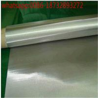 Buy cheap Monel 400 K-500 Wire Mesh/Monel 400 Wire clothing/MONEL Alloy 400 Filter Wire Mesh/Monel 400 K500  Filter Wire Mesh from wholesalers