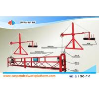 Buy cheap High Safety Rope Suspended Platform Used For Tall Building Construction from wholesalers