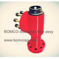 Buy cheap AH100101190200 BOMCO F1300 discharge filter assembly AH1301020401AH36001-04.01A from wholesalers