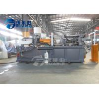 Buy cheap Full Auto Cap Injection Molding Machine , Plastic Injection Molding Equipment from wholesalers