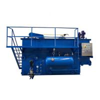 Buy cheap Blue Daf Waste Water Treatment Plant , Durable Dissolved Air Flotation Machine from wholesalers