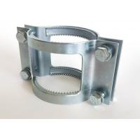 Buy cheap Type A Galvanized Pipe Clamp Couplings Grip Collar Type American Clip Drive Rubber Pipe Clamp from wholesalers