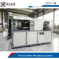 Buy cheap White Stretch Blow Moulding Machine High Durability Environmentally Friendly Design from wholesalers