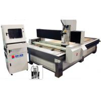 Buy cheap High Speed CNC Wood Cutting Machine CNC Router Machine Mixing Material from wholesalers