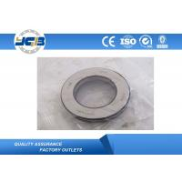 Buy cheap 51208 51209 51210 Single Direction Thrust Ball Bearing SKF For Automobile Steering Pin from wholesalers