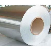 China Thickness 0.006-0.2 mm Household Aluminium Foil Food Packing Food Container on sale