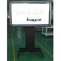 Buy cheap LCD whiteboards/ touch lcd/ touch monitor from wholesalers