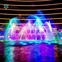 Buy cheap Outdoor Floating Fountain Music Dancing Water Fountain Construction Computer Controlled Water Fountain In Lake from wholesalers