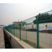 Buy cheap sentinel badger fencing Wire Mesh Fence all color pvc coated wire mesh fence from ying hang yuan factory from wholesalers
