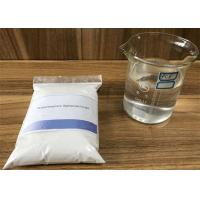Buy cheap Building Chemical Additives Water Reducer PCE Liquid Powder High Water Reduction from wholesalers