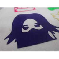 Wholesale Tearproof Heat Transfer Garment Labels  ,  Colorful Silicone Label For Clothing from china suppliers