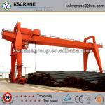 Buy cheap 50/10 ton gantry crane from wholesalers