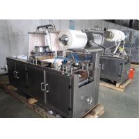 330mm Roll Witdth Non-Woven Disposable Warmer Pad Making Machine Manufactures
