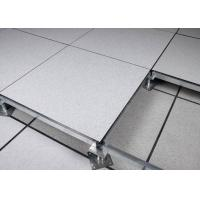 Buy cheap Concrete Anti Static Raised Access Flooring Antistatic HPL Raised Flooring from wholesalers
