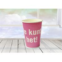 Buy cheap Eco Friendly Kraft Paper Cups With OEM / ODM Service ISO SGS Certificate from wholesalers