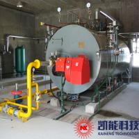 Buy cheap Horizontal Oil And Gas Fired Boilers / Gas Fired Water Boiler 1T - 8T Capacity from wholesalers