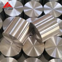 Buy cheap Cold Forged Titanium Rod Dia 35mm 185mm L 85mm ASTM B381 F5 F2 from wholesalers