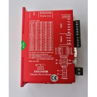 Buy cheap 2phase 57mm closed loop stepper motor driver DC24-50V SSD2505M from wholesalers