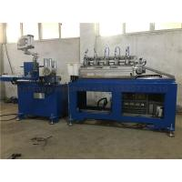 Buy cheap multi cutters automatic paper tube straw making rotating machine Made In China from wholesalers