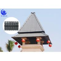 Buy cheap Chinese Style Fireproof Sheet Double Roman Plastic Synthetic Resin Roof Sheet Tiles from wholesalers