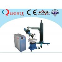 Buy cheap Crane Arm Jewelry Laser Welding Machine For Mold Gold Silver 400W , PLC Controller from wholesalers