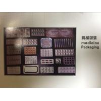 Flexible Packaging Foil for pharmaceutical 1235/8011 O ID 3'' or 6''