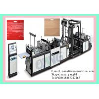 Wholesale Eco Automatic PP Non Woven Bag Making Machine For Shopping Bag from china suppliers