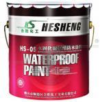 Buy cheap HS-05 Water Based Polyurethane Waterproofing Coating from wholesalers