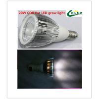 Buy cheap cob Par led plant grow lights E27 20W/30W/40W Wite- full spectrum 4000k-5000K product
