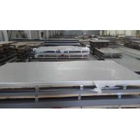 Buy cheap Nickel Based Alloy Plate Inconel 600(N06600) Used For Corrosion from wholesalers