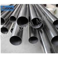 Buy cheap Metal Monel AMS 4574 Monel 400 W.Nr 2.4360 Nickel Alloy Tube Oxidation Resistance from wholesalers