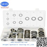 Buy cheap Bonded Seal Gasket with SGS RoHS FDA Certificates AS568 Standard (BONDED-SEAL-0002) from wholesalers