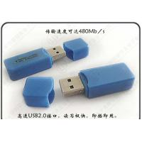 Buy cheap USB Memory Card Reader from wholesalers