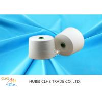 Buy cheap DTY White Polyester Yarn150 / 48 , Dyed Raw White Polyester Textured Yarn from wholesalers