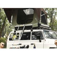Buy cheap Waterproof Splashing Car Roof Tent That Goes On Top Of Car 223*139*25CM Size from wholesalers