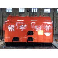 Buy cheap Safe Operation Coal Fired Water Heater , Industrial Coal Boiler For Troop from wholesalers