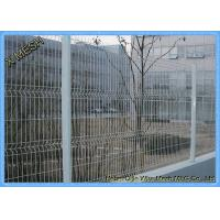 Buy cheap 2.5m Width Vinyl Electrostaic Paint Powder Galvanized 3D Curved Welded Mesh Fence from wholesalers