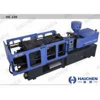 Buy cheap Precision Injection Molding Machine For Knife / Fork / Spoon 24 cavities / from wholesalers