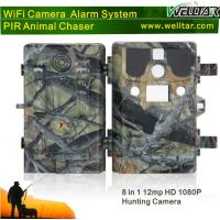 "Buy cheap HD Game Camera With Built-in 2.0""TFT LCD Display, PIR Angle Is 65 Degree, Impressive Triggering Time Only 0.6s from wholesalers"
