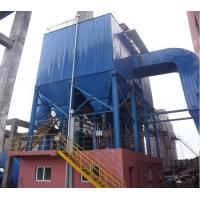 Buy cheap High Performance Dust Collector Equipment For Circulating Fluidized Bed / Asphlat Mixing from wholesalers