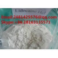 China 99% Purity Pain Killer Lidocaine Hydrochloride CAS 73-78-9 Local Anesthetic Powder on sale