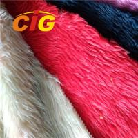 Buy cheap Colorful 100% Polyester Fake Fur Fabric Tricot Plain Fabirc Width 150cm to 160cm from wholesalers