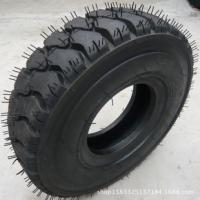 Buy cheap industial use forklift tyre 7.50-15 from wholesalers