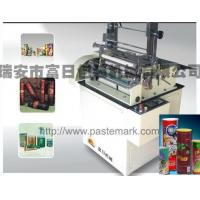 Paper Tube/Can Labeling Machine Manufactures