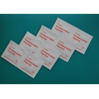 Buy cheap Disposable Povidone-Iodine Prep Pad from wholesalers