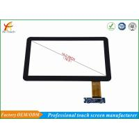Buy cheap HD 14 Inch KTV Touch Screen Overlay Anti - Interference Ability , 4096*4096 Resolution from wholesalers