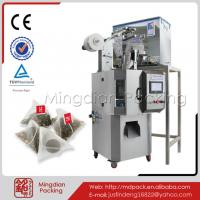 Buy cheap MD-160-02 nylon pyramid tea filter bag packing machine from wholesalers