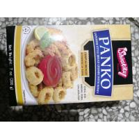 Buy cheap Crunchy Whole Wheat Panko Bread Crumbs Delicious With Powder / Needle Shape from wholesalers
